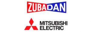 zubadan_logo